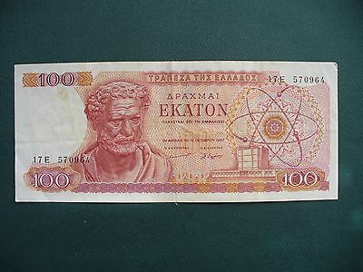 GREECE 1967- 100  Drachmai 17E 570964