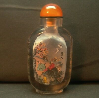 Vintage reverse painted Chinese Snuff Bottle