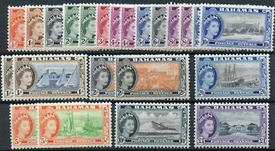 Bahamas 1954-63 with all listed shades SG201/16+ MM cat £272