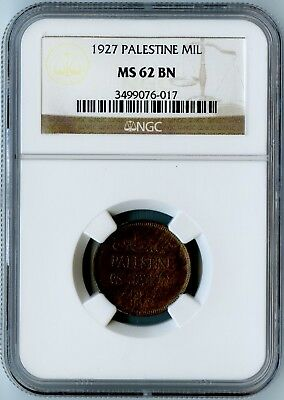 1927 Palestine Ngc Ms62 Bn Mil! 1St Year Of Issue!