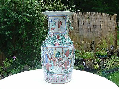 Large Antique Hand Painted / Enamelled Chinese / Cantonese Vase