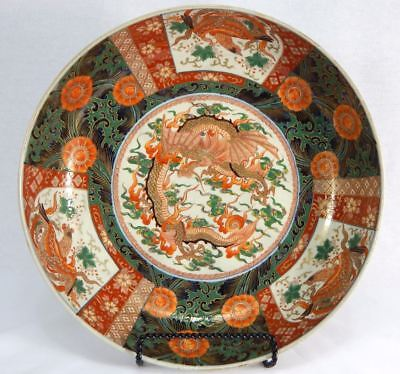Huge Imari Winged Dragon & Phoenix Charger/Bowl - Highest Quality Porcelain