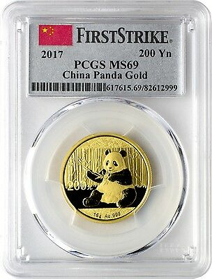2017 200 Yuan China Gold Panda Coin 15 Grams .999 Gold PCGS MS69 First Strike