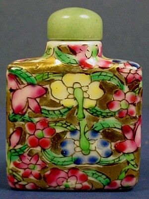 VINTAGE CHINESE FAMILLE ROSE PORCELAIN SNUFF BOTTLE with JADE STOPPER