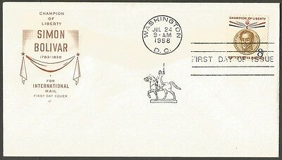 Us Fdc Simon Bolivar-1958 Champion Of Liberty 8C Stamp Hf Cachet First Day Cover