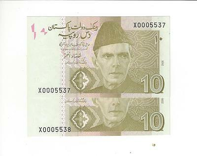 """Pakistan 10 Rupees, 2006  Two Consec #  """"x""""  Replacement Note  Pair Unc"""