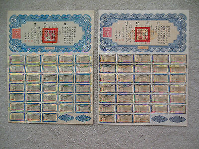 1937 CHINA LIBERTY BOND $10 $5 26th YR UNCANCELLED FULL COUPON CHINESE VIGNETTES
