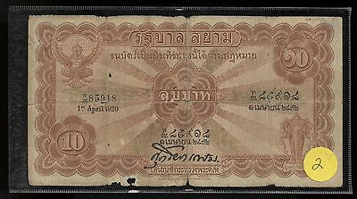 Thailand 10 Baht Banknote 1929 Type 2
