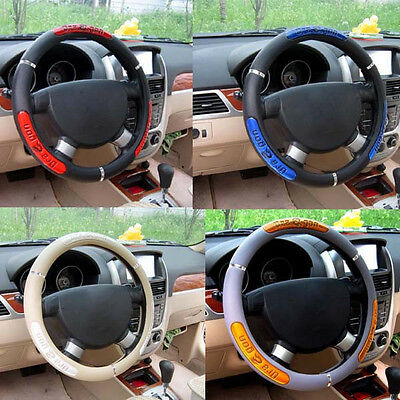 Sport Type Reflective Dragon Motor Car Rubber Steering Wheel Cover Grip 38cm 15""