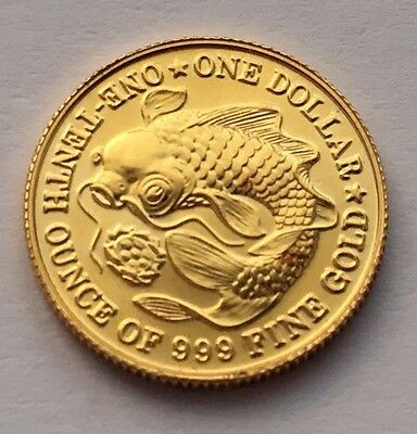 1984 Singapore Gold One Dollar Carp And Lotus Flower Coin