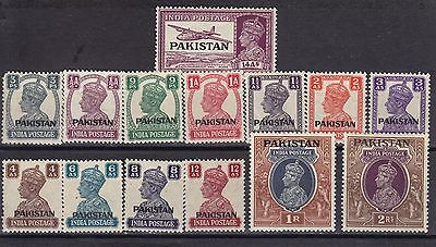 Pakistan - India stamps w 'Pakistan' Overprint, MNH, VF - Superb