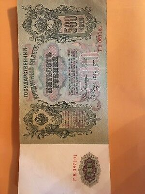 1912 Russian Ruble (set of 72 in consecutive order)