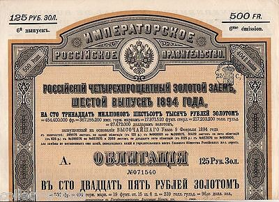 MASSIVE HISTORIC 1894 IMPERIAL RUSSIA BOND w COUPONS PAYABLE in GOLD!! XLNT COND