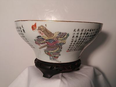 """ Wu Shuang Pu "" Chinese  Bowl & Rare Tappered Form W/Turquoise Glaze Inside"