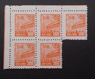 Rare c1950's China Block of 4 X $5000 Gate of Heavenly Peace stamps Mint Variety