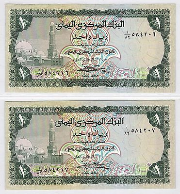 Yemen, Tow consecutive One Rial 1983, 16B Sign 7 (UNC)