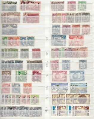1947-88  IRAQ/IRAK - lot with sets/Air Post/MS/Official MNH/** £ 1.490