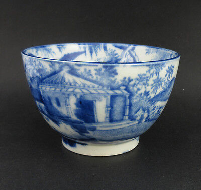 Antique Early 19th Century English Blue & White Decorated Pottery Tea Bowl