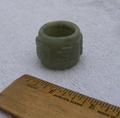 Antique CHINESE Green JADE THUMB / ARCHER'S RING-Carved CICADA Motif-NR