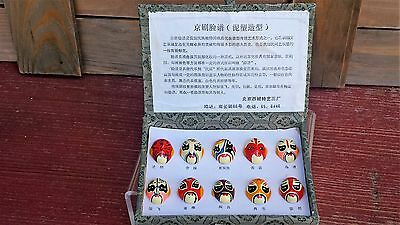 Collectible Chinese Miniature Masks Set Of 10 With Original Box