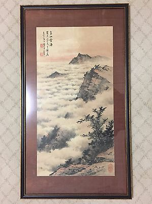 Vintage Framed Chinese Watercolor Painting Scroll by Huang Jun-Bi 黃君璧