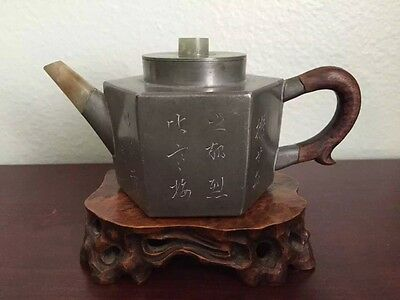 Chinese Qing Dynasty Yixing Pewter Encased Teapot with Carving & Inlay 楊彭年