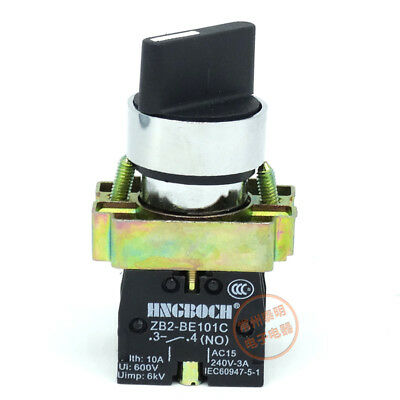 1PCS Black 22mm 1NO/1NC DPST 2 Position Latching Rotary Selector Switch Mounting