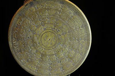 Antique Rare Islamic Qibla/qiblah Indicator Or Compass Brass