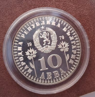 1979 Bulgaria 10 Leva year of the Child Silver proof KM# 104