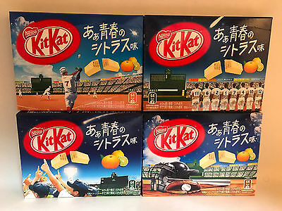 4 box NEW Citrus KitKat - Japanese Fruit Kit Kat Flavour -Nestle Japan Chocolate