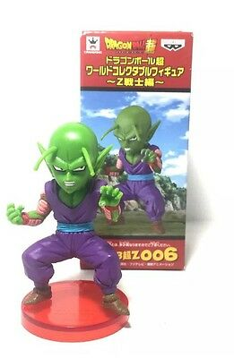 BANPRESTO WCF DRAGONBALL Z DBZ PICCOLO VINYL FIGURE NEW Dragon Ball New