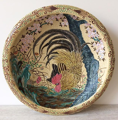 Vintage Japanese Pottery Shallow Dish Hand Painted with Cocker - 33 cm Diam