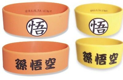 Dragon Ball Z PVC Wristbands 😍😍😍 - Lot of 2 Dbz Dragonball Goku AUTHENTIC NEW