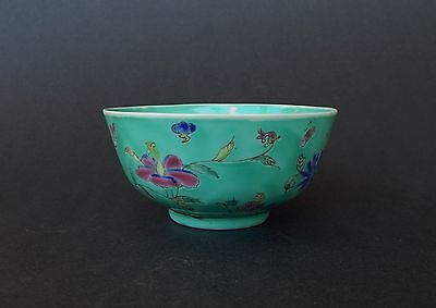 Vintage Chinese Republic (?) Turquoise Enamel Floral  Bowl Marked China