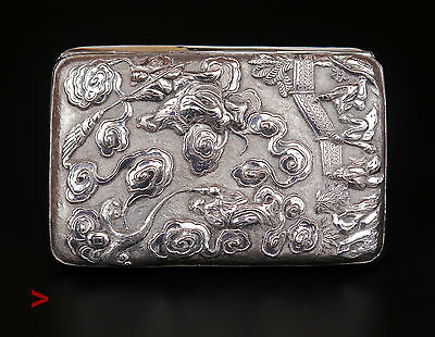 1900 Antique Chinese solid Silver Cigar or Cigarette Case /178g