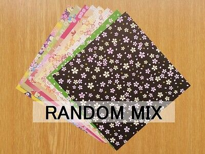 origami paper: Japanese pattern, 20sheets, 8 patterns, random mix