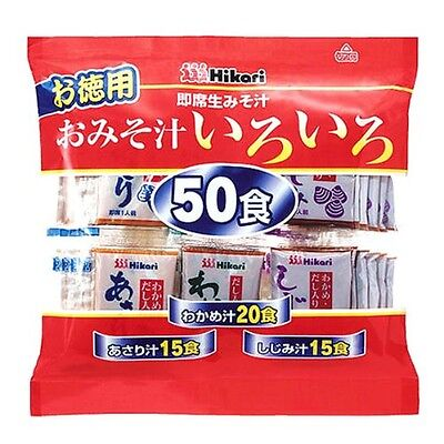 Hikari Miso value pack Instant Miso Soup various 50 meals Made in Japan F/S