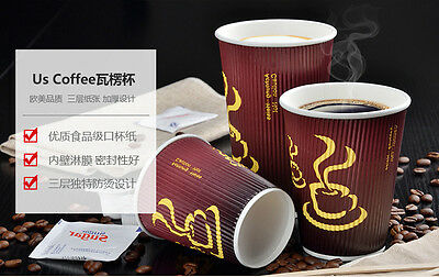 Disposable Coffee Cups 12oz Takeaway Paper Double Wall Take Away Bulk 200pcs