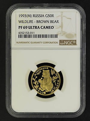 1993(M) Russia Gold 50 Roubles Wildlife-Brown Bear NGC PF-69 Ultra Cameo -162030