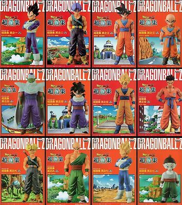 Banpresto Dragon Ball Z Super Chozoshu Figure Collection Complete Set Figure NEW
