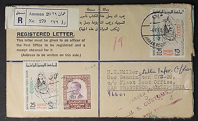 JORDAN 6 Coin set 1,5,10,20,50,100 Fils 1949 62 64 original envelope With stamps