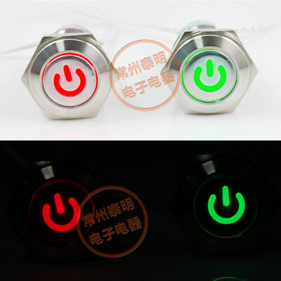 LED 24/220V Metal Latching On/Off Push Button SmartSwitch POWER LOGO 16MM