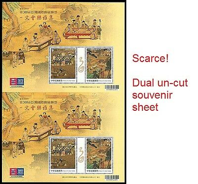 Un-cut Dual Sheetlets-Taipei Asia Int´l Stamp Expo, Literary Gatherings Painting