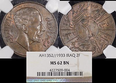 IRAQ 2 Fils, 1933 AH 1352, King Faisal I, NGC MS 62 BN Uncirculated