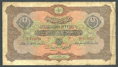 "Turkey / Ottoman 1332Ah One Lira Banknote ""very Scarce"" # 3902 Free Usa Ship"