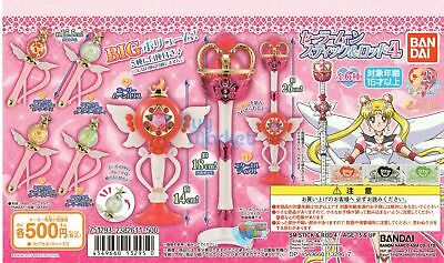 Bandai Sailor Moon 25th Anniversay Stick & Rod Vol.4 SET of 6 Mini Toys_US