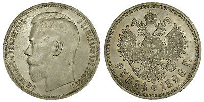 RUSSIA 1 Rouble 1896 * Silver Prooflike Condition, Nicholas II (1895-1917)