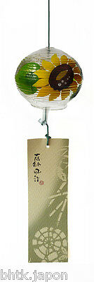 風鈴 FURIN Himawari - Verre soufflé - Peint à la main - Made in Japan