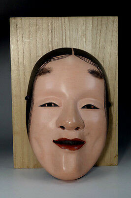 FUKAI - Vintage Japanese Lacquered Wooden Noh Mask w Box #2654