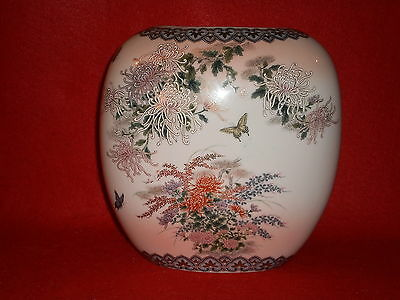 Japanese Kyoto Floral Vase 8 1/2 inches high Excellent Condition